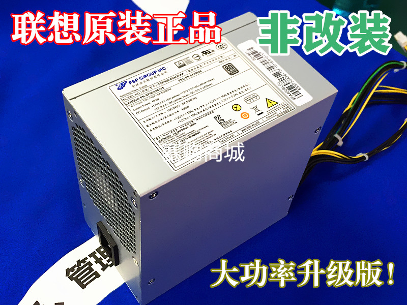 For Lenovo Host workstation 10 pin 400w power supply FSP400-40AGPAA