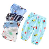 【第二件0元】儿童薄款宽松防蚊裤