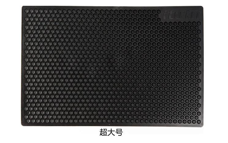 爱图腾防滑垫描述修2_04