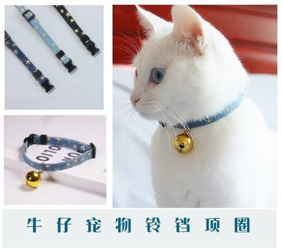 Adjustable pet dog bell ring Teddy cat mi bell necklace puce chain small dog puppy neck