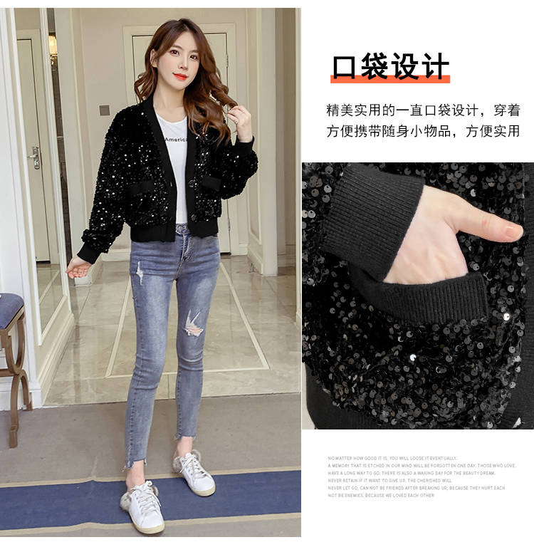 Autumn/Winter 2020 new Korean version of the fashion heavy nail sequin top loose show thin short line button jacket female tide 46 Online shopping Bangladesh