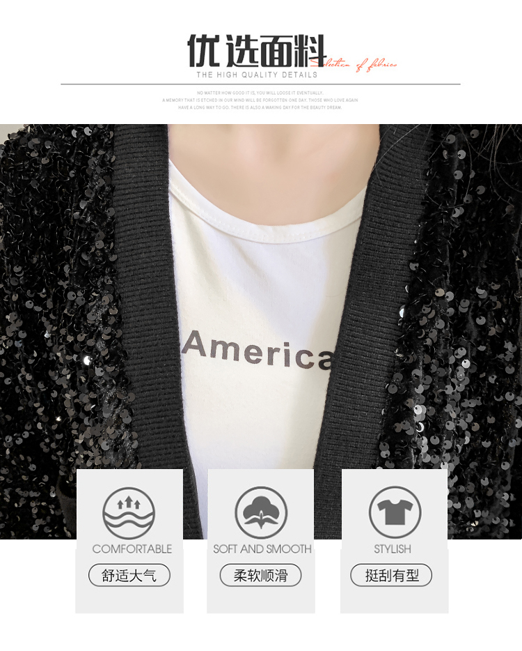 Autumn/Winter 2020 new Korean version of the fashion heavy nail sequin top loose show thin short line button jacket female tide 47 Online shopping Bangladesh