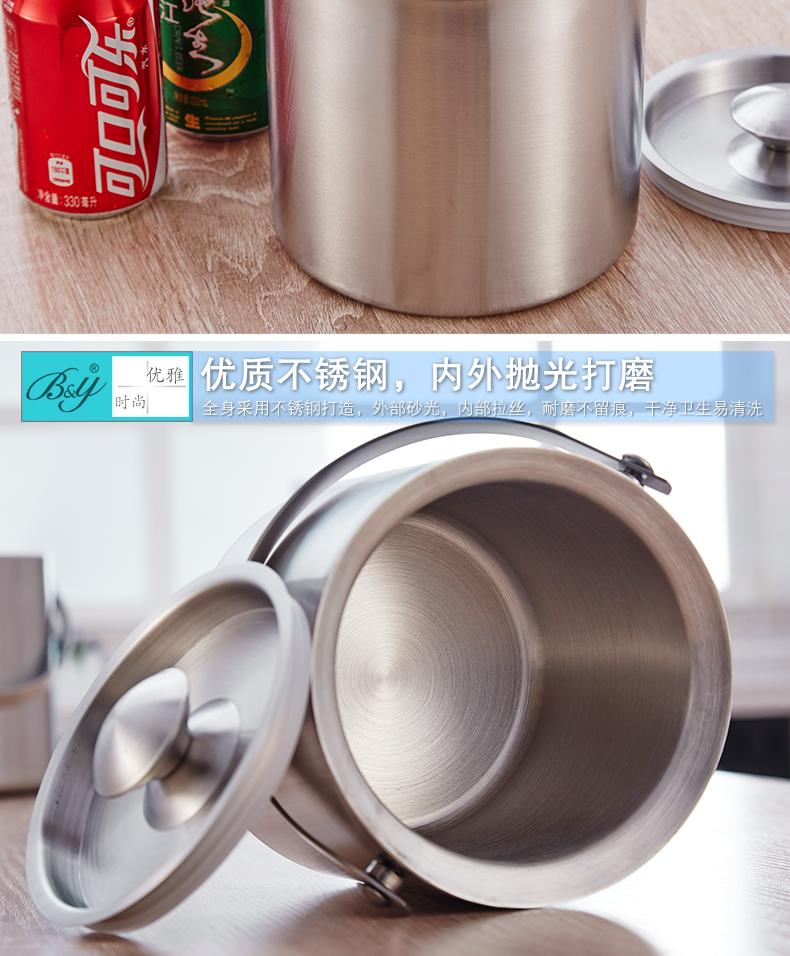 【獨家新品】雙層不銹鋼冰桶保溫帶蓋冰粒桶大小號紅酒桶酒吧冰桶送冰夾ATF