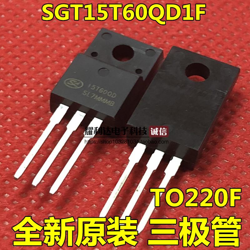 1 piece IGBT Transistors 45A 600V Ultra Fast IGBT