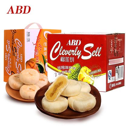 小白桃淘福利:淘宝天猫值得买白菜价9.9元包邮商品汇总