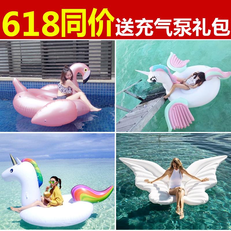 Первое издание для взрослых большой размер мэй розовое золото сильный птица водный газированный крепления единорог поплавок кровать плавающий ребенок плавать круг