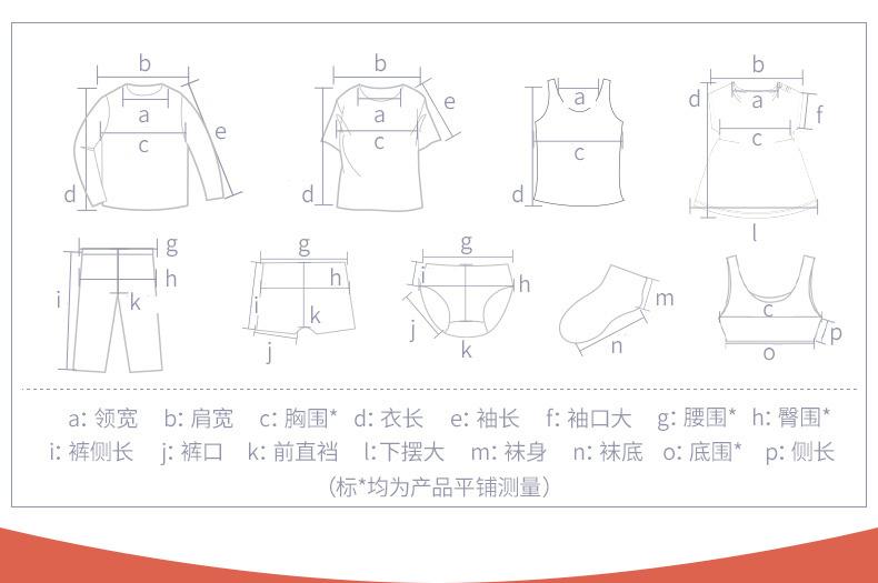 三枪 迪士尼系列 100%精梳纯棉家居服内衣套装 图15