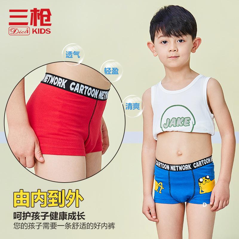 4枚装!儿童舒肤棉平角/三角内裤