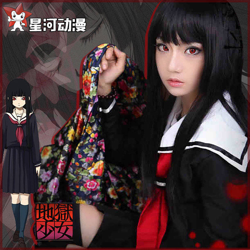 Hell girl cosplay 阎 爱 tình yêu COS quần áo đồng phục học sinh thủy thủ thống nhất phù hợp với Galaxy anime