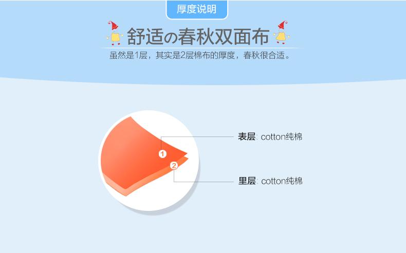 脆趣乐内衣套装详情_03.jpg