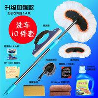 Щетка для мытья автомобилей мягкая щетка для очистки волос пинцет телескопическая чистка щетка для швабры с длинной ручкой инструмент для чистки авто принадлежности для