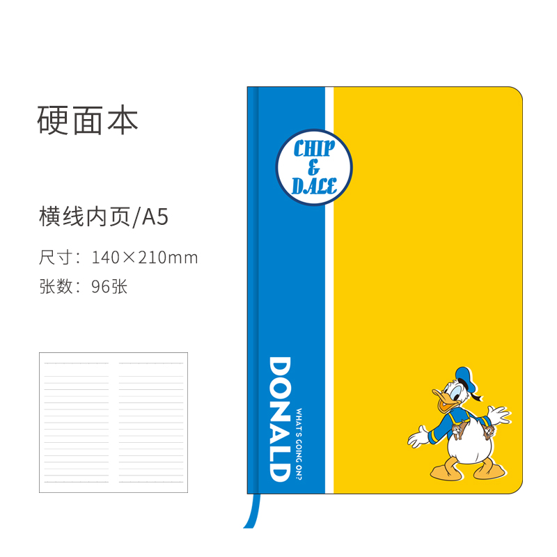 Donald Duck-a5 (two-color)