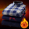 Autumn and winter men's long-sleeved plus velvet thick warm shirt Slim plaid printing business casual men's shirt