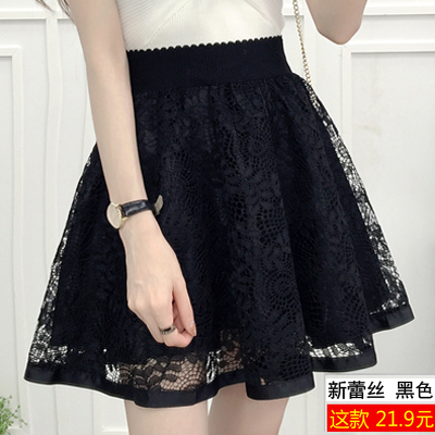 NEW LACE BLACK WITH SHORTS