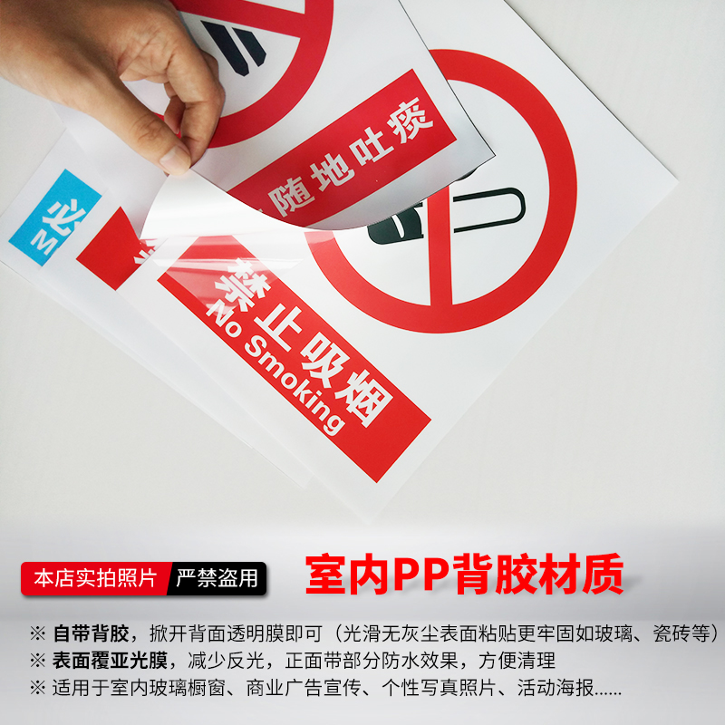 Usd 458 No Smoking No Fire And Smoke Fire Safety Signage Warehouse