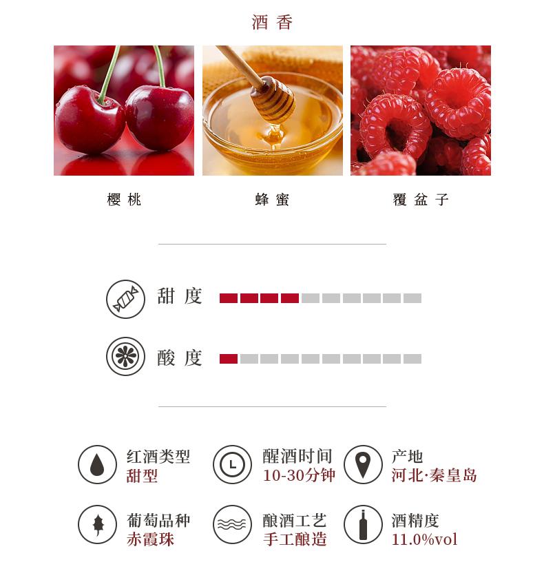【官方正品】香格里拉红酒赤霞珠干红葡萄酒国产2支装少女甜酒型