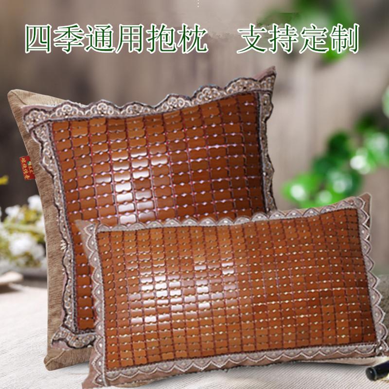 夏季沙发靠垫抱枕枕套套子抱客厅办公室沙发麻将腰枕头枕凉席定做
