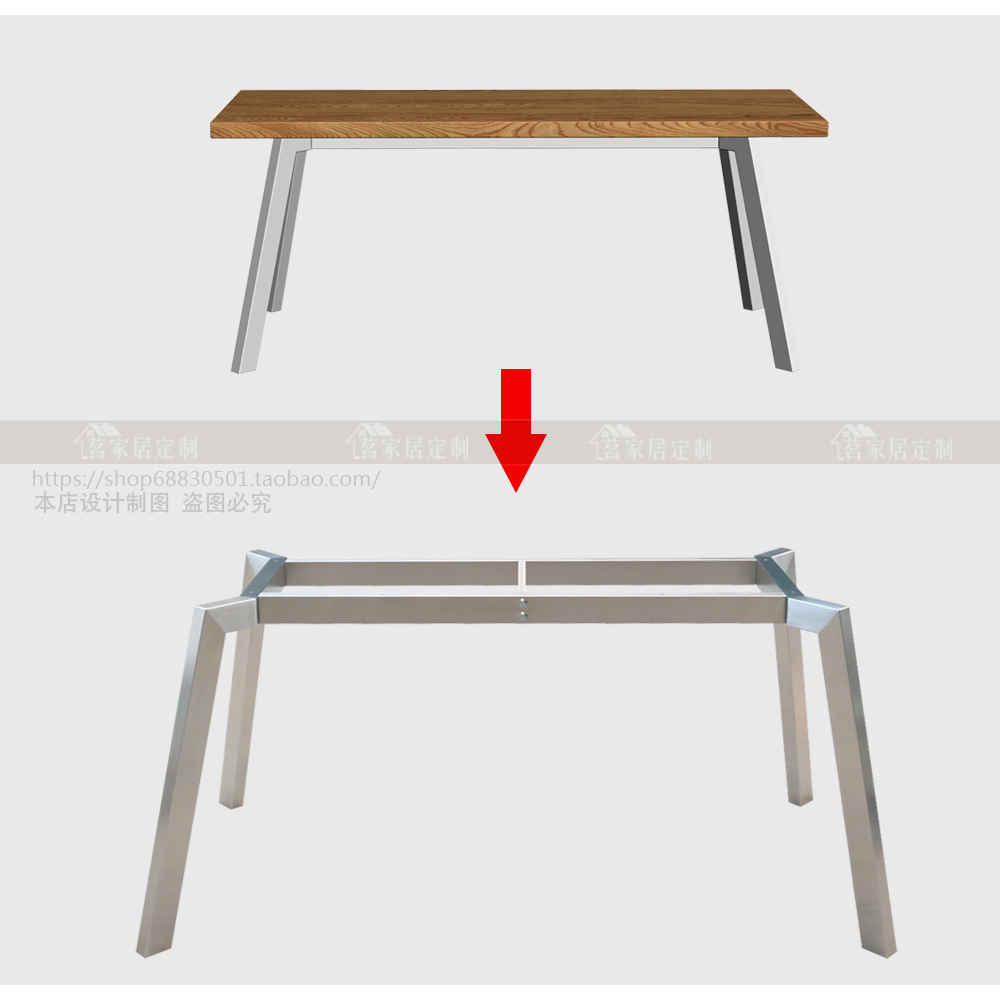 Conference table frame character table legs collective office desktop  computer table stand bracket according to the size of custom-made