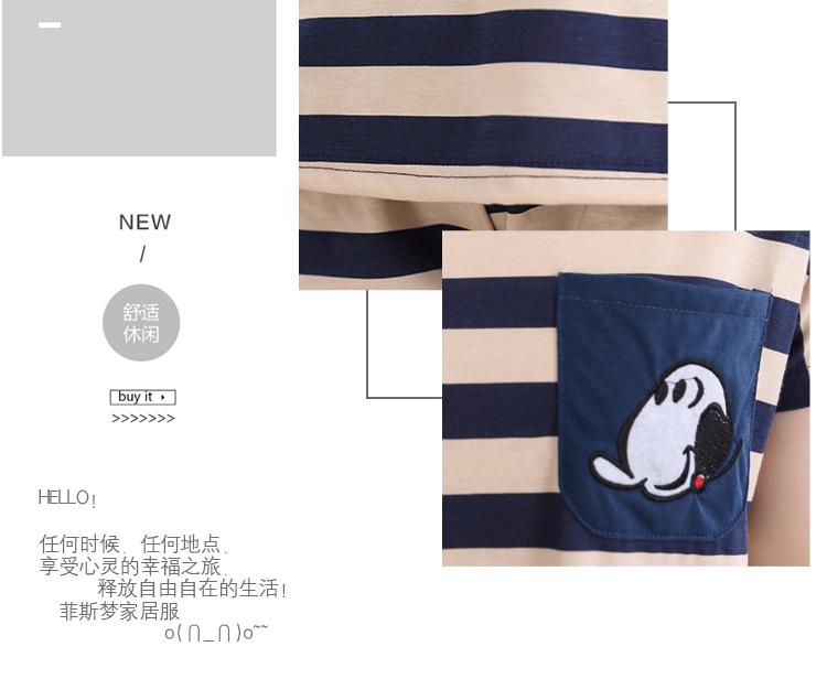 Hình ảnh nguồn hàng Đồ ngủ dễ thương dành cho nữ kiểu Hàn Quốc giá sỉ quảng châu taobao 1688 trung quốc về TpHCM