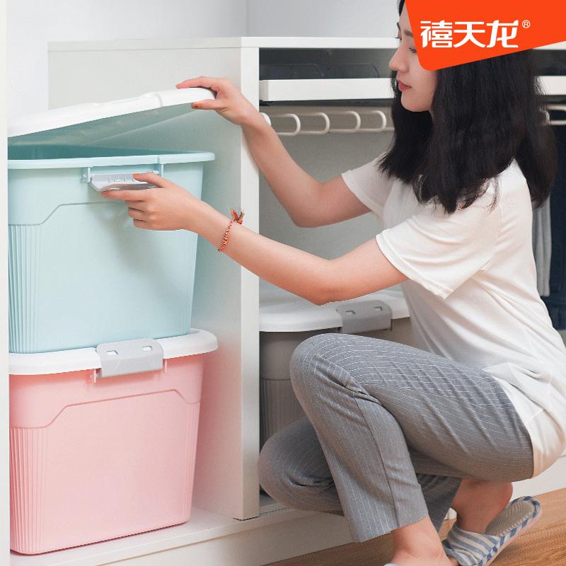 禧天龙收纳箱塑料特大号三件套有盖衣服汽车载储物儿童玩具整理盒