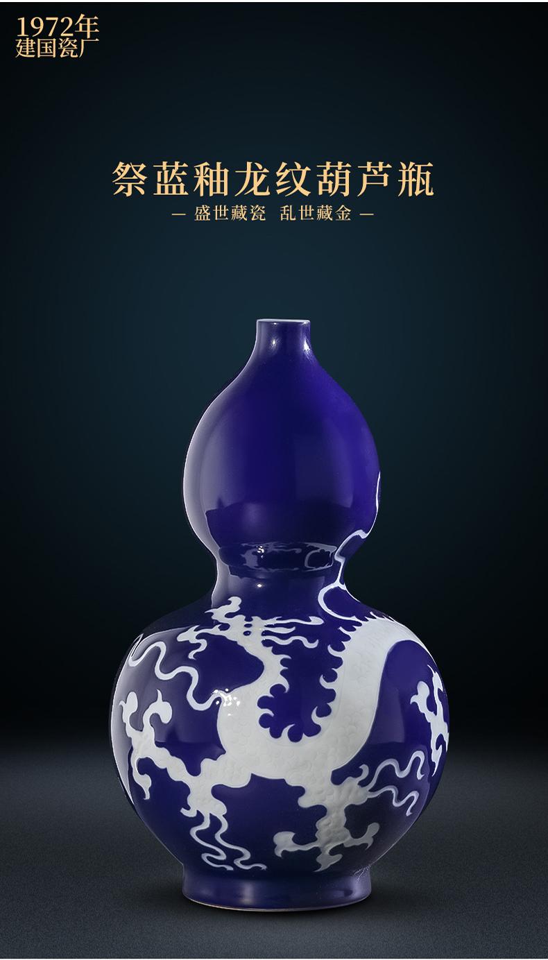 Jingdezhen porcelain industry the blue dragon grain ceramic vase founding of porcelain of vases, flower arrangement sitting room adornment rich ancient frame furnishing articles