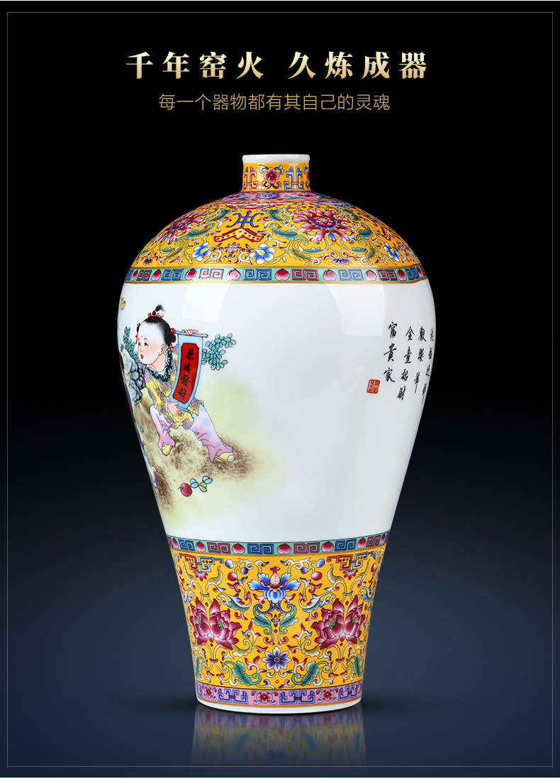 Jingdezhen ceramics powder enamel lad vase household of Chinese style flower arrangement sitting room place TV ark adornment ornament