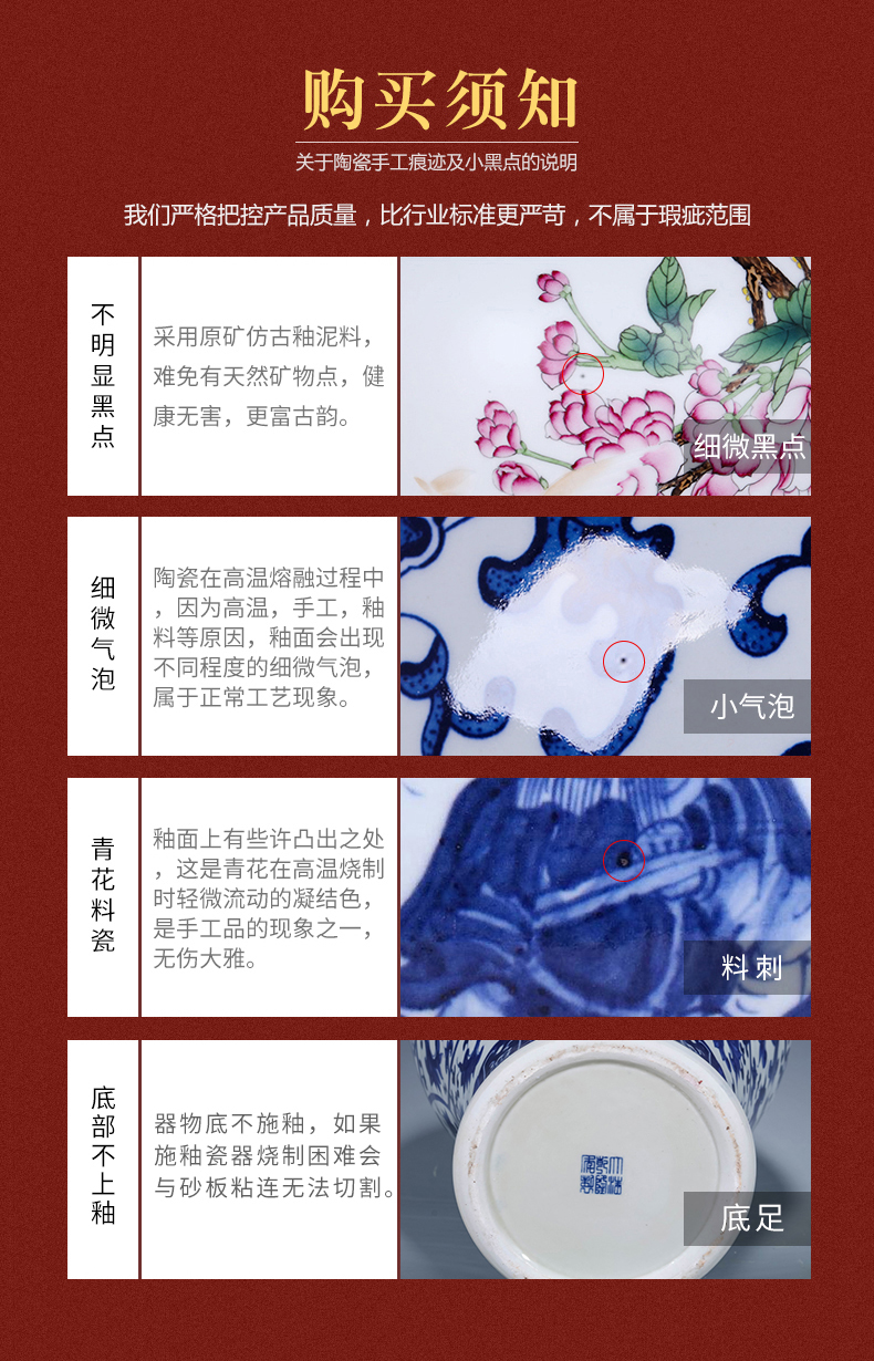 Jingdezhen ceramics hand - made vases, flower arranging carving furnishing articles of Chinese style household living room TV cabinet decorative arts and crafts