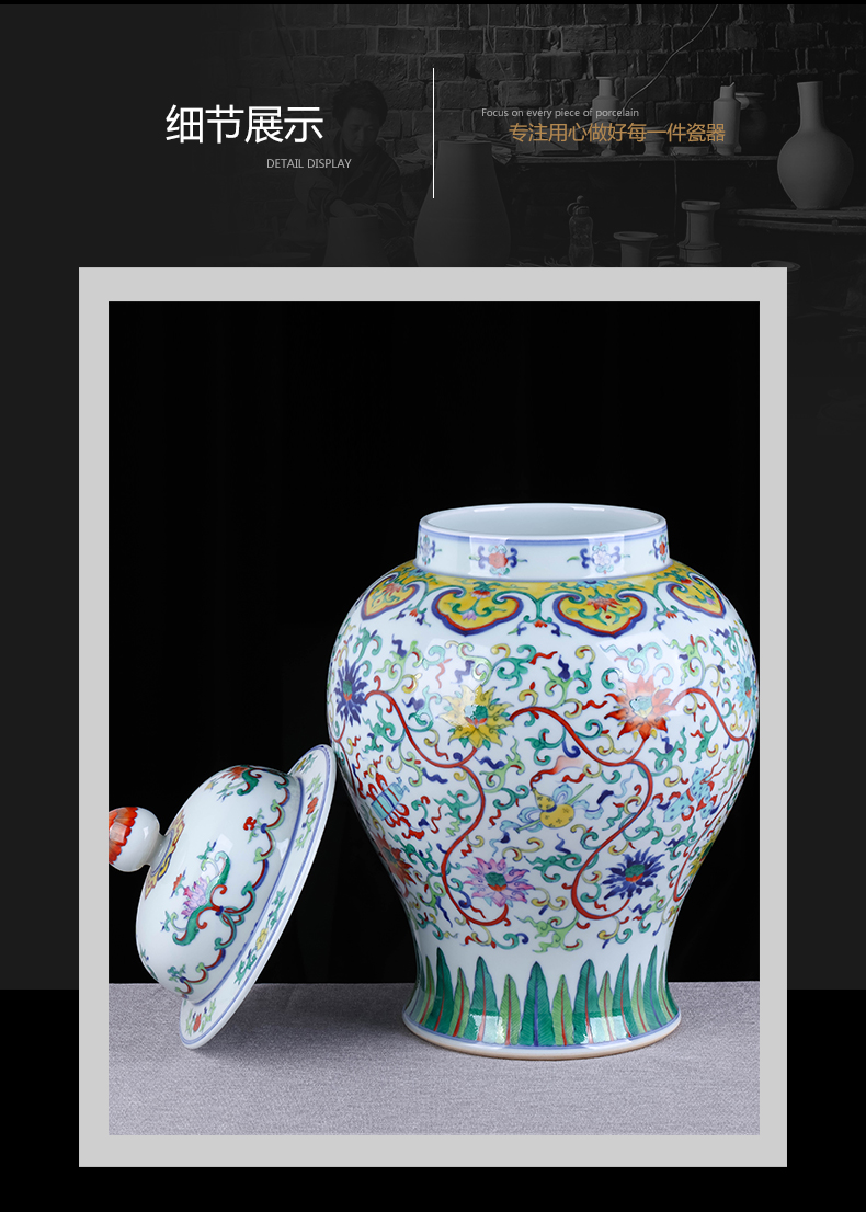 Jingdezhen ceramic storage tank general color blue and white porcelain dou can place a large household adornment with cover to receive