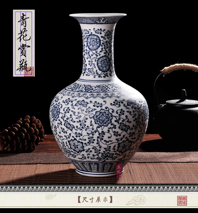 帝蘭軒青花_02.jpg