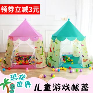 Палатки детские,  Комнатный сложить ребенок палатка игра дом мальчик домой мини принцесса замок девушка игрушка дом маленький дом, цена 1026 руб