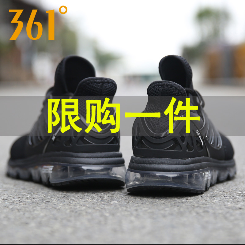 e3e5137b18 361 sports shoes men's shoes 2019 summer new running shoes broken code old  shoes 361 degrees air cushion mesh casual shoes
