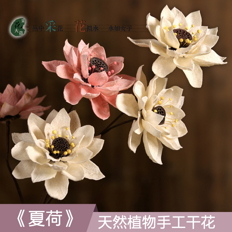 USD 21.54] Dry Lotus dry flower bouquet dry flower real flower dry ...