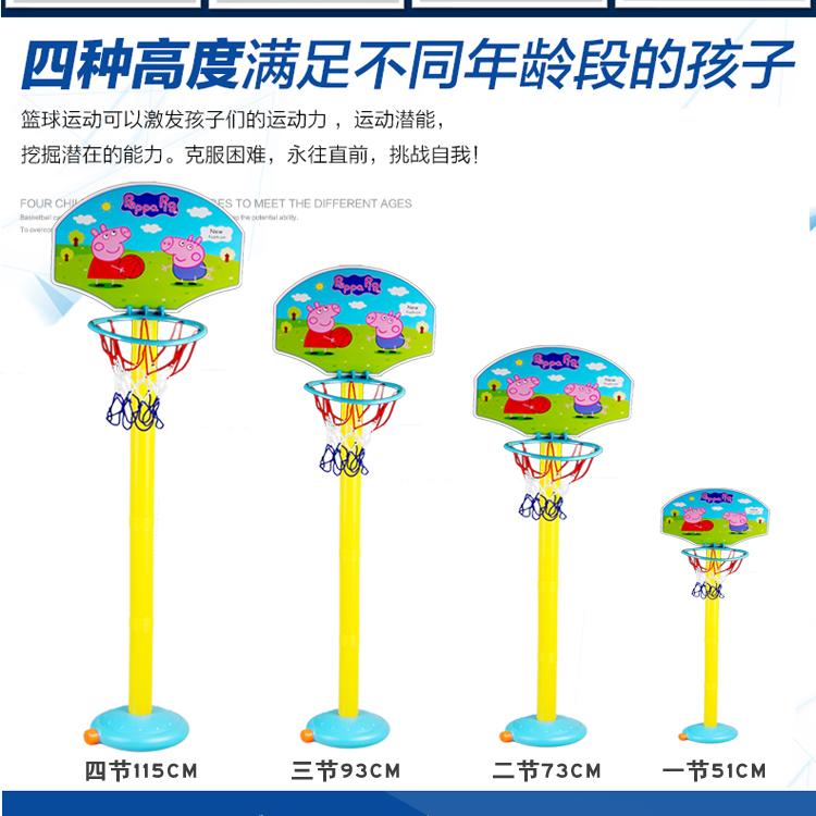 Товары для спортивных игр Chen Zi