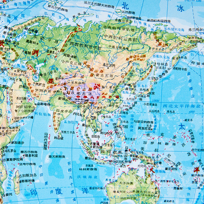 2018 China Topographic Map + World Topographic Map 3D Concave High ...