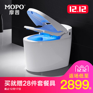 MOPO摩普家用即热一体式全自动翻盖智能马桶电动冲水无水箱坐便器