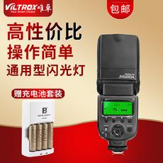 Вспышки и аксессуары для SLR Viltrox