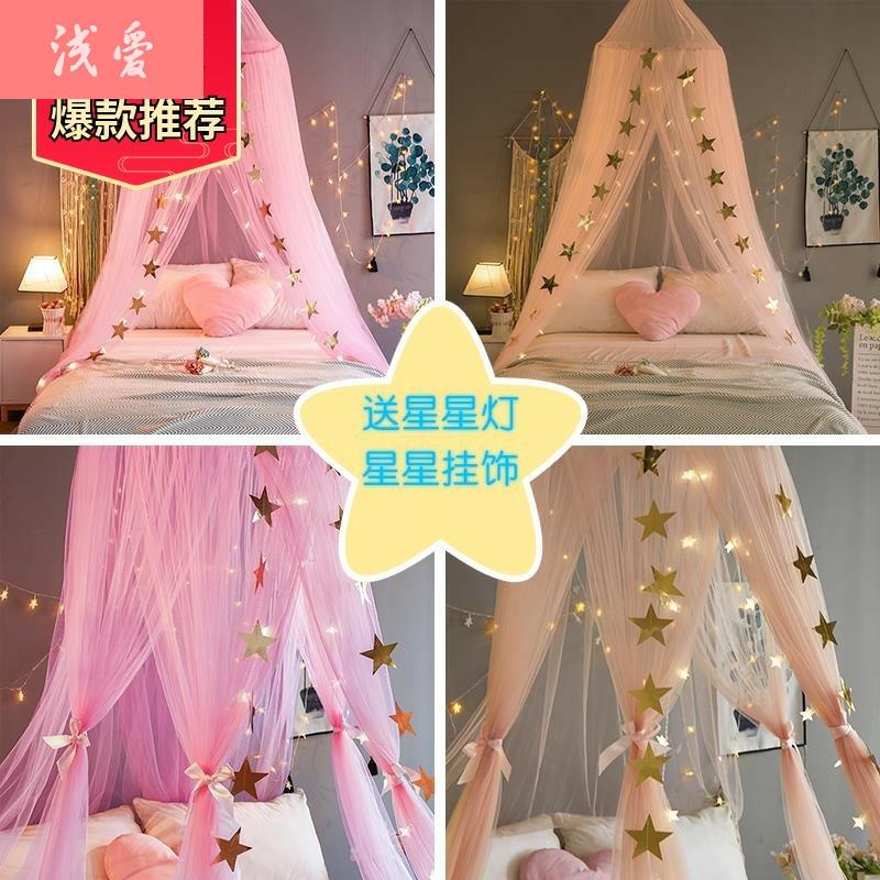 Bắc Âu ins bed rèm cô gái vương miện công chúa gió trần che trẻ em muỗi lưới vòm giường rèm rèm gạc lều - Bed Skirts & Valances