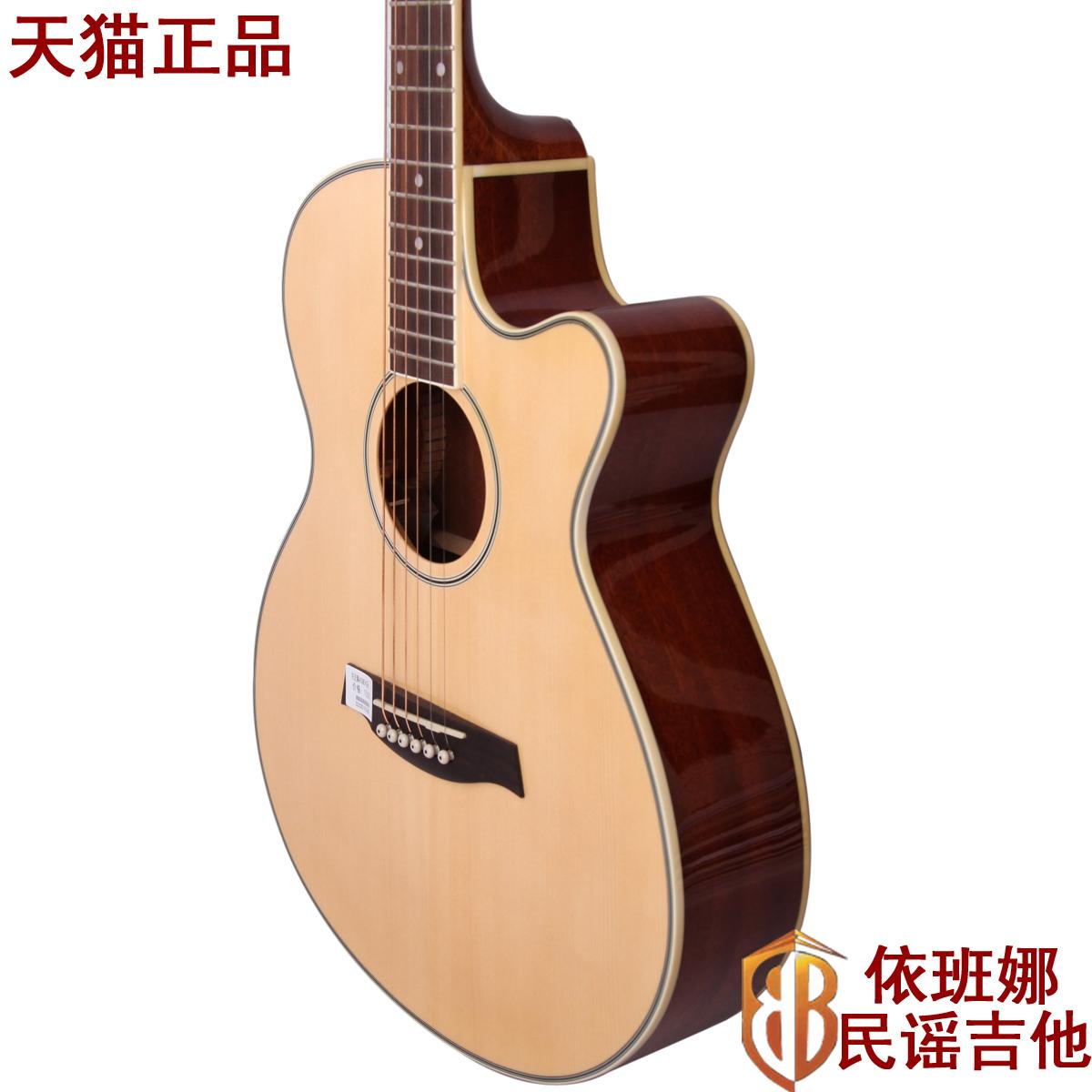 Акустическая гитара Ibanez  AEG8E 40