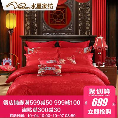 水星家紡婚慶六件套大紅色結婚喜慶床品1.8米床單被套龍鳳配