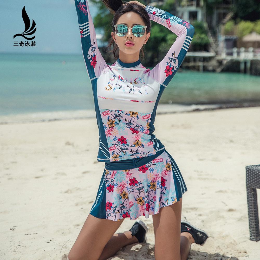 三奇泳衣女生保守长袖韩国学生款显瘦遮肚分体裙式平角温泉游泳装