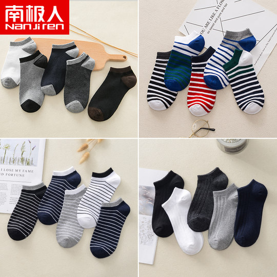 Socks Men's Socks, Boat Socks, Stench-proof, Sweat-absorbing, Thin Mid-barrel, Summer Tide of Low-band Invisible South African Cotton Socks