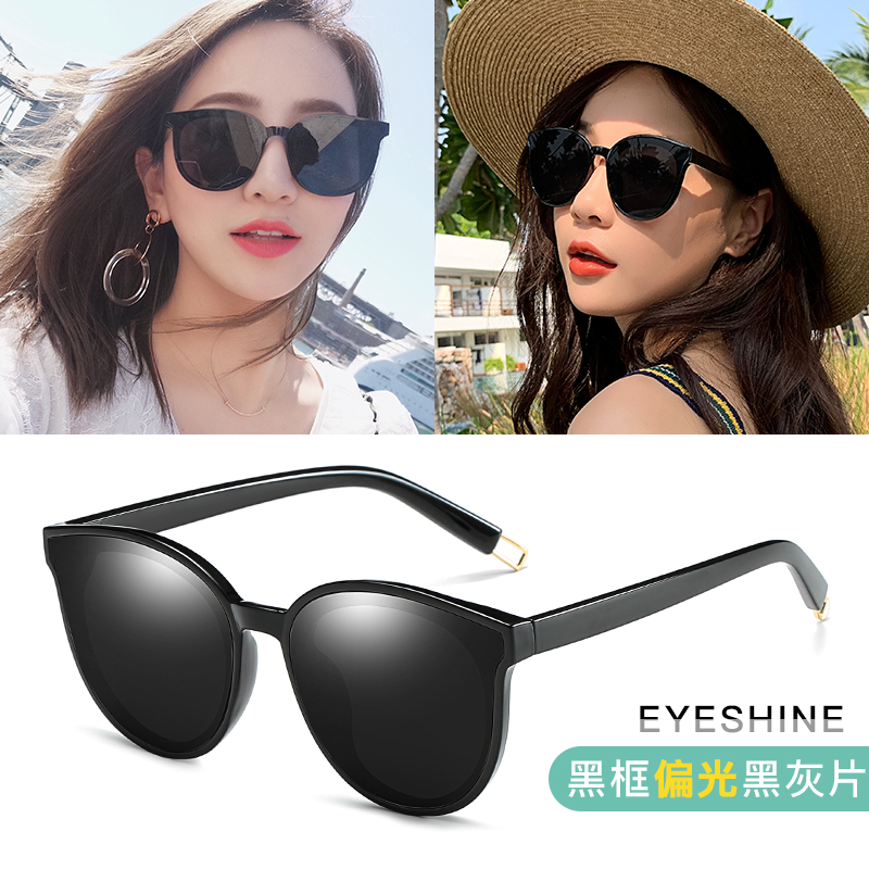 [UPGRADE VERSION OF POLARIZED LIGHT] BRIGHT BLACK FRAME BLACK GRAY PIECE