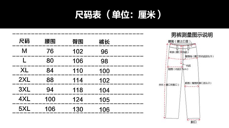 K1017/P45秋装新款工装裤刺绣男士九分裤休闲裤男大码束脚哈伦裤