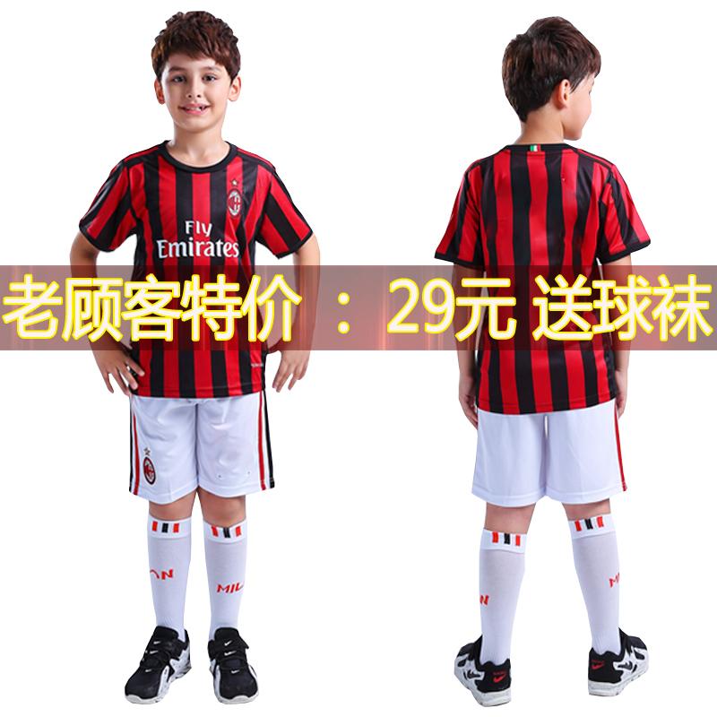 主场套装服队服童装足球小学生球衣青少年儿童v主场服AC米兰男童红