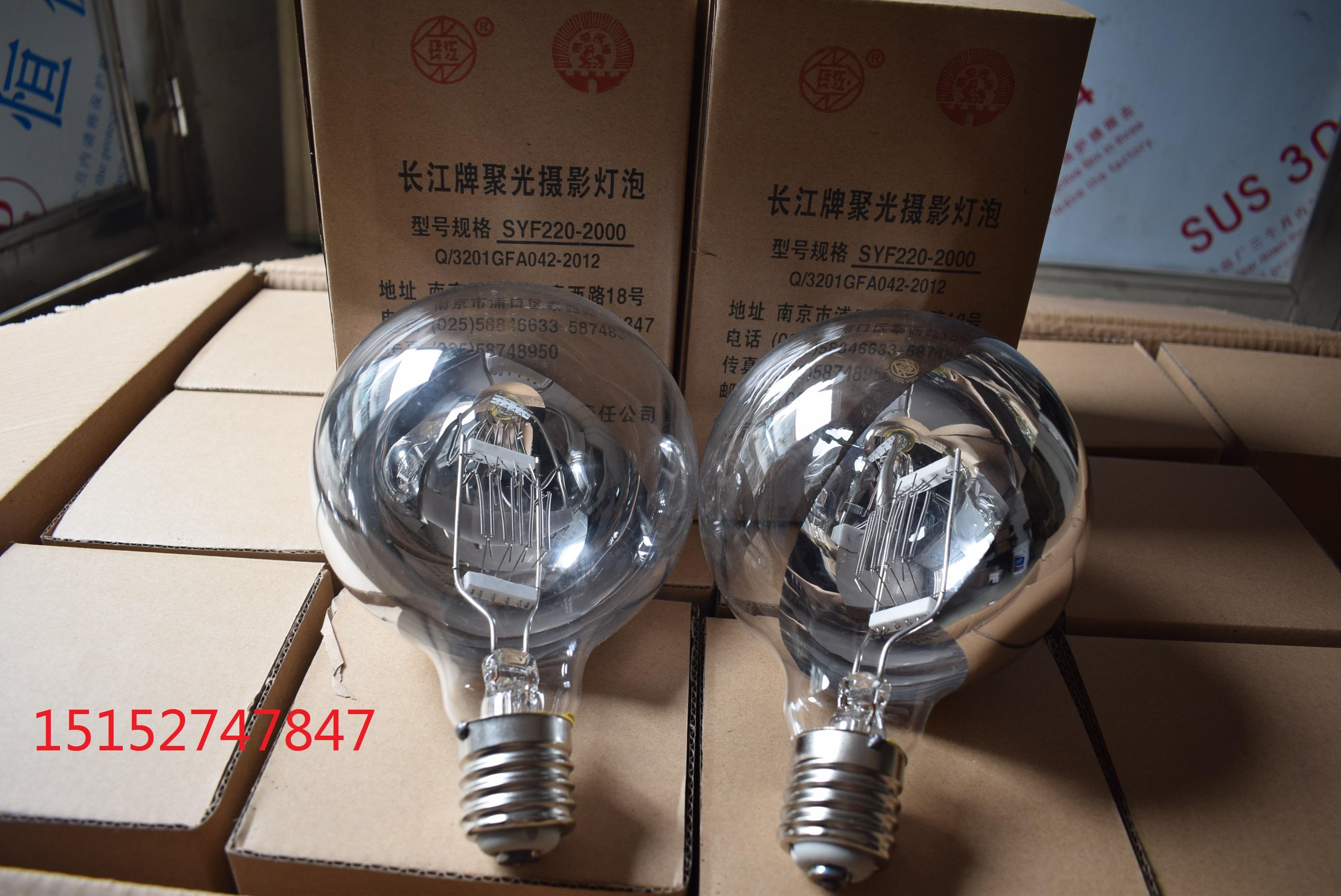 Этап освещение 2000w отражение пузырь , полупрозрачная лампочка , возвращение светящаяся лампа лампочка , этап лампочка отражение пузырь