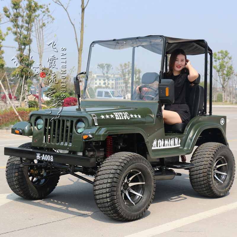 Usd 1169 11 Atv Quad Bike Motocross Kart Infinitely Variable Speed
