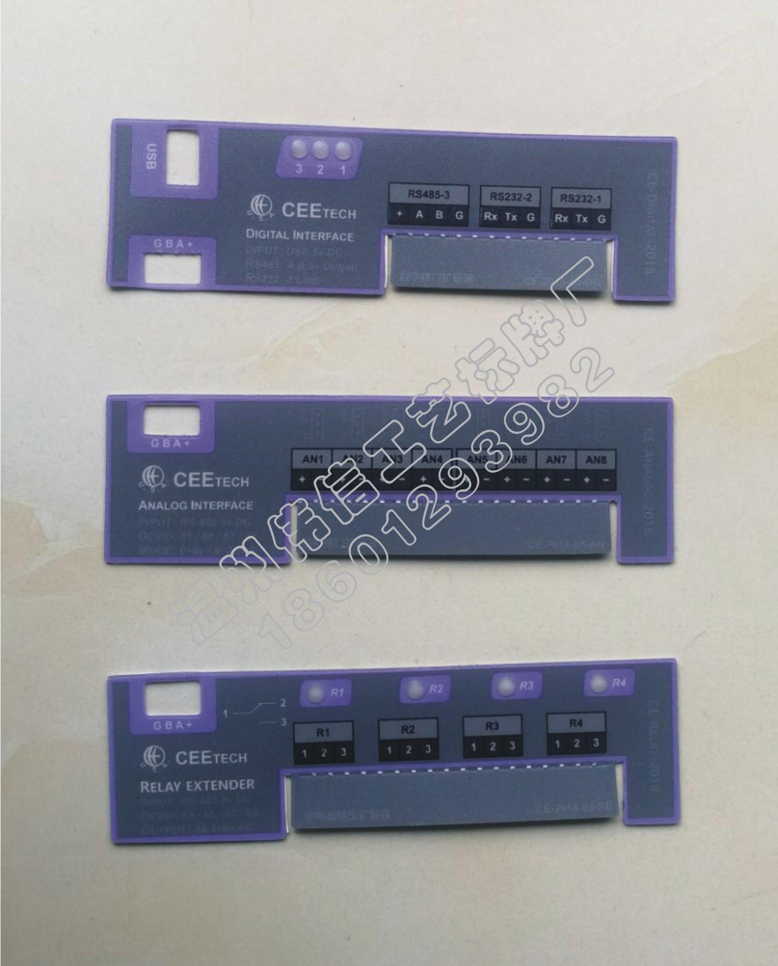 Bảng điều khiển màng PET Bộ công cụ PVC nút phim Bộ định tuyến PC mặt nạ phim tùy chỉnh nhãn - Thiết bị đóng gói / Dấu hiệu & Thiết bị