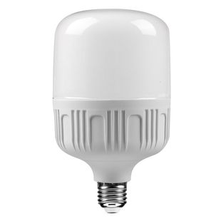 Da Di LED! High power 7W energy saving bulb