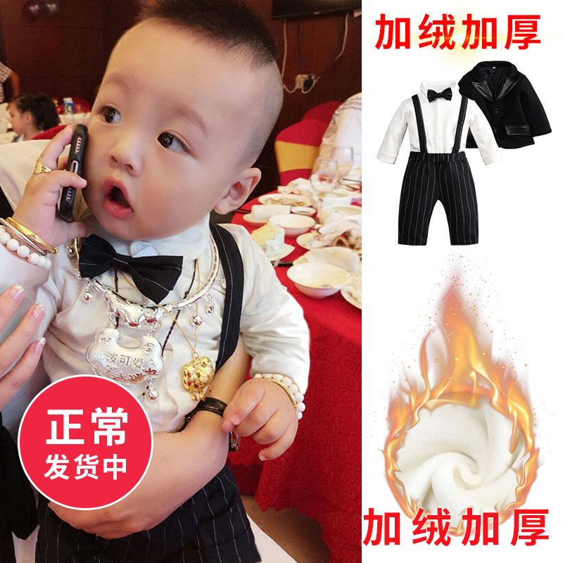 一周岁礼服拜年男宝宝婴儿春装衣服男童冬装生日西装新年春秋套装