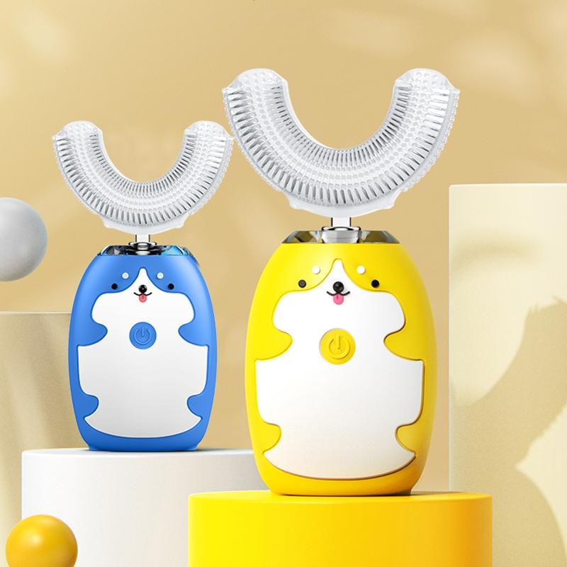 深爱儿童电动牙刷U型全自动宝宝学生u形声波充电式洁牙器刷牙神器